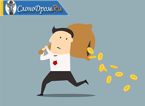 Как привлечь удачу и деньги в свою жизнь - ТОП-35 способов для всех