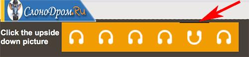 Как зарабатывать на прослушивании музыки онлайн - ТОП-7 сайтов