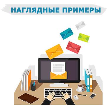 Как заработать деньги в интернете от 200 до 500 рублей в день -ТОП 7