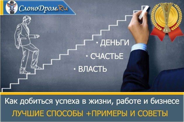 Навыки и умения для резюме пример - инструкция написания резюме