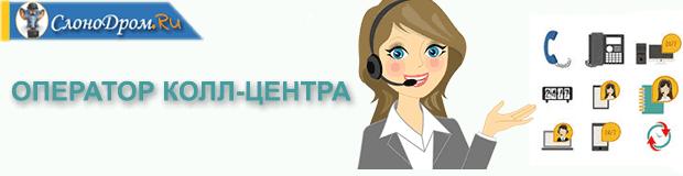 Работа/подработка для мам в декрете на дому – ТОП-30 вакансий
