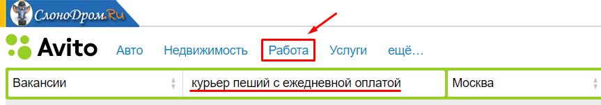 Работа в Москве с ежедневной оплатой от 2000 тыс руб - ТОП 20 идей