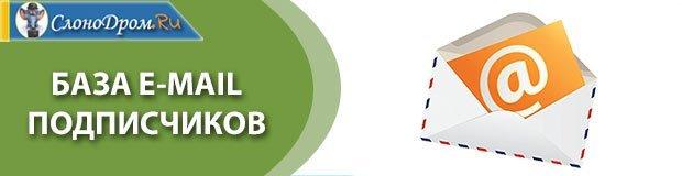 Заработок на партнерках - ТОП 8 способов заработка с нуля