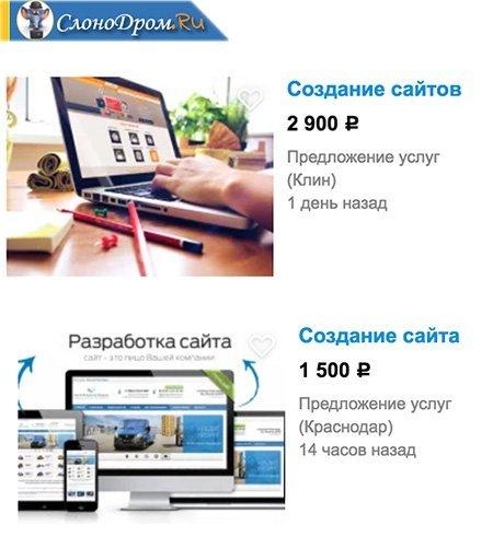 Заработок в интернете - ТОП-40 лучших вариантов для всех