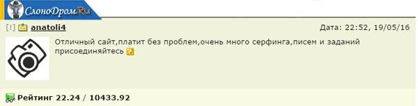 Заработок в интернете от 100 рублей в день с выводом на Киви кошелек